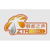 Logo de la radio 昭通鹤都之声交通旅游广播 FM94.1