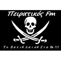Logo of radio station Peiratikos 99.5 - Πειρατικός FM 99.5