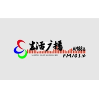 Logo of radio station 沈阳生活广播 FM103.4