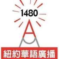 Logo de la radio NYAM1480