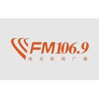 Logo de la radio 南京新闻广播 FM106.9