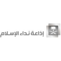 Logo of radio station إذاعة نداء الإسلام