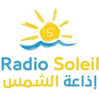 Logo of radio station Radio Soleil