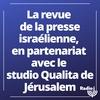 Logo de l'émission La revue de la presse israélienne, en partenariat avec le studio Qualita de Jérusalem