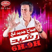 Logo of show صباح جديد مع رشيد