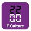 Logo de l'émission Journal de 22h