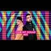 Logo de l'émission Asian Network's Club Hit Squad Mix