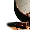 Logo de l'émission Músicas de tradición oral
