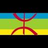 Logo de l'émission Awal Nagh