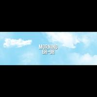 Logo de l'émission Good Morning 64