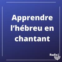 Logo of show Apprendre l'hébreu en chantant