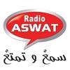 Logo de l'émission عزالدين, قدس, أيوب