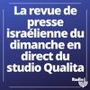 Logo de l'émission La Revue de la Presse Israélienne en direct du Studio Qualita