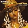 Cover of the album Best of Jana Kratochvílová - Song! Song! (Výběr)