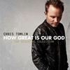 Couverture de l'album How Great Is Our God - The Essential Collection