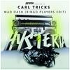 Cover of the album Mad Dash (Bingo Players Edit) - Single