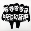Cover of the album Living Targets