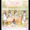 Couverture de l'album Secret Garden - EP