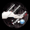 Cover of the album Toxic Vibes 07 - EP (feat. Christoliquid, Vinsouille, Darktek, Anticeptik, Sytri-x & Boo) - EP