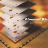Cover of the album Diamond Rio: Greatest Hits