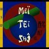 Cover of the album Xam Sa Bop