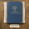 Cover of the album Pedestrian Verse (Deluxe Edition)