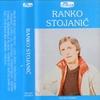 Couverture de l'album Krcma Stara, Krcmarica Mlada (Serbian Folklore Music)
