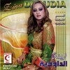 Couverture de l'album اللي حتارمنا نحتارموه