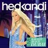 Couverture de l'album Hed Kandi Live: Barasti Beach Dubai