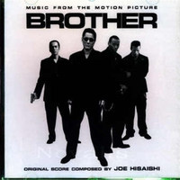 Cover of the track Brother (Music from the Motion Picture)