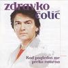 Cover of the album Kad pogledaš me preko ramena