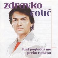 Cover of the track Kad pogledaš me preko ramena