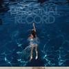 Couverture de l'album Personal Record