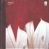 Cover of the album Suzuki