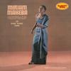 Cover of the album Rarity Music Pop, Vol. 175: Miriam Makeba
