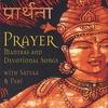 Couverture de l'album Prayer