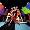 Couverture de l'album Fushizen Na Girl / Natural Ni Koishite - EP