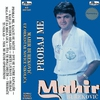 Couverture de l'album Probaj Me (Serbian Music)
