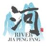 Cover of the album River