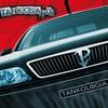 Cover of the album Tankológia (Remastered)
