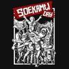 Cover of the album Soekamti Day