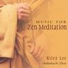 Couverture de l'album Music For Zen Meditation