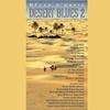 Cover of the album Reves d'Oasis: Desert Blues, Vols. 1 & 2