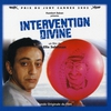 Cover of the album Divine Intervention (Music form the Movie)
