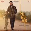 Couverture de l'album Punjab