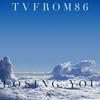 Couverture de l'album Losing You - EP