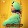 Cover of the album Afsaaney Sartaaj De
