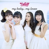 Cover of the album my baby, my lover - Single