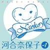Cover of the album Japanese Legendary Kayokyoku Collection - Naoko Kawai Vol.1