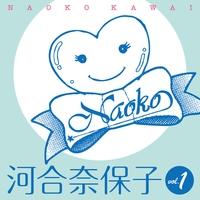Cover of the track Japanese Legendary Kayokyoku Collection - Naoko Kawai Vol.1